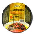 一品ジャージャン麺(カップ)12個入1BOX■韓国食品■カップラーメン 2476-1