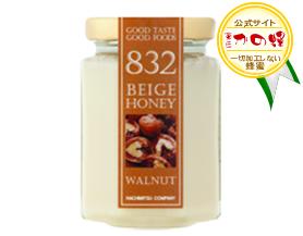 【はちみつカンパニー】カラーハニー/ベイジュハニー(くるみ)170g瓶