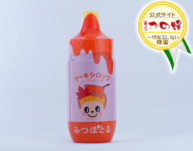 【はちみつカンパニー】みつぽとる/ケーキシロップ<メープルタイプ>180g