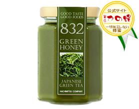 【はちみつカンパニー】カラーハニー/グリーンハニー(グリーンティー)170g瓶