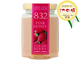 【はちみつカンパニー】カラーハニー/ピンクハニー(いちご)160g瓶