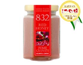 【はちみつカンパニー】カラーハニー/レッドハニー(ザクロ)160g瓶