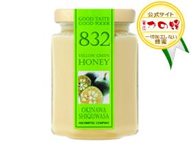 【はちみつカンパニー】カラーハニー/イエローグリーンハニー(シークヮーサー)170g瓶