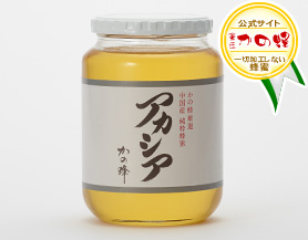 【世界の蜂蜜】中国産アカシア蜂蜜1000g