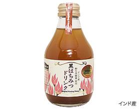 【ドリンク】インド産黒蜂蜜ドリンク