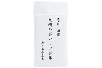 九州のおいしいお米