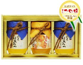 【蜂蜜ギフト】国産蜂蜜・きんかんギフトセット