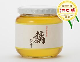 【国産蜂蜜】国産もち蜂蜜600g