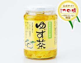 【ドリンク】ゆず茶430g
