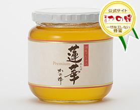 【国産蜂蜜】国産プレミアムレンゲ蜂蜜600g