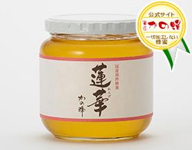 【国産蜂蜜】国産九州レンゲ蜂蜜600g