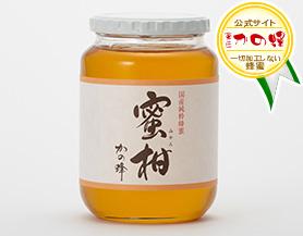 【国産蜂蜜】国産みかん蜂蜜1000g