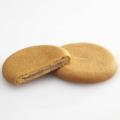 小布施浪漫マロンソフトクッキー 1枚