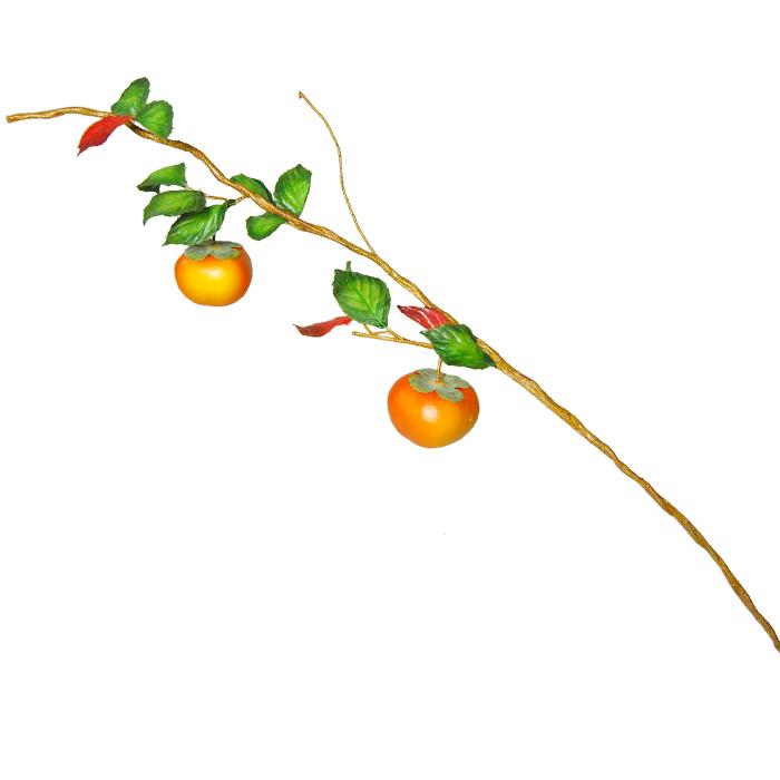 柿の実付き枝 「柿ブランチ」【造花】