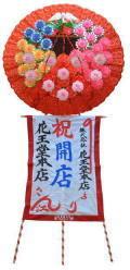 お祝い用花環200号 21000円