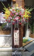 お祝い用生花150号 15750円