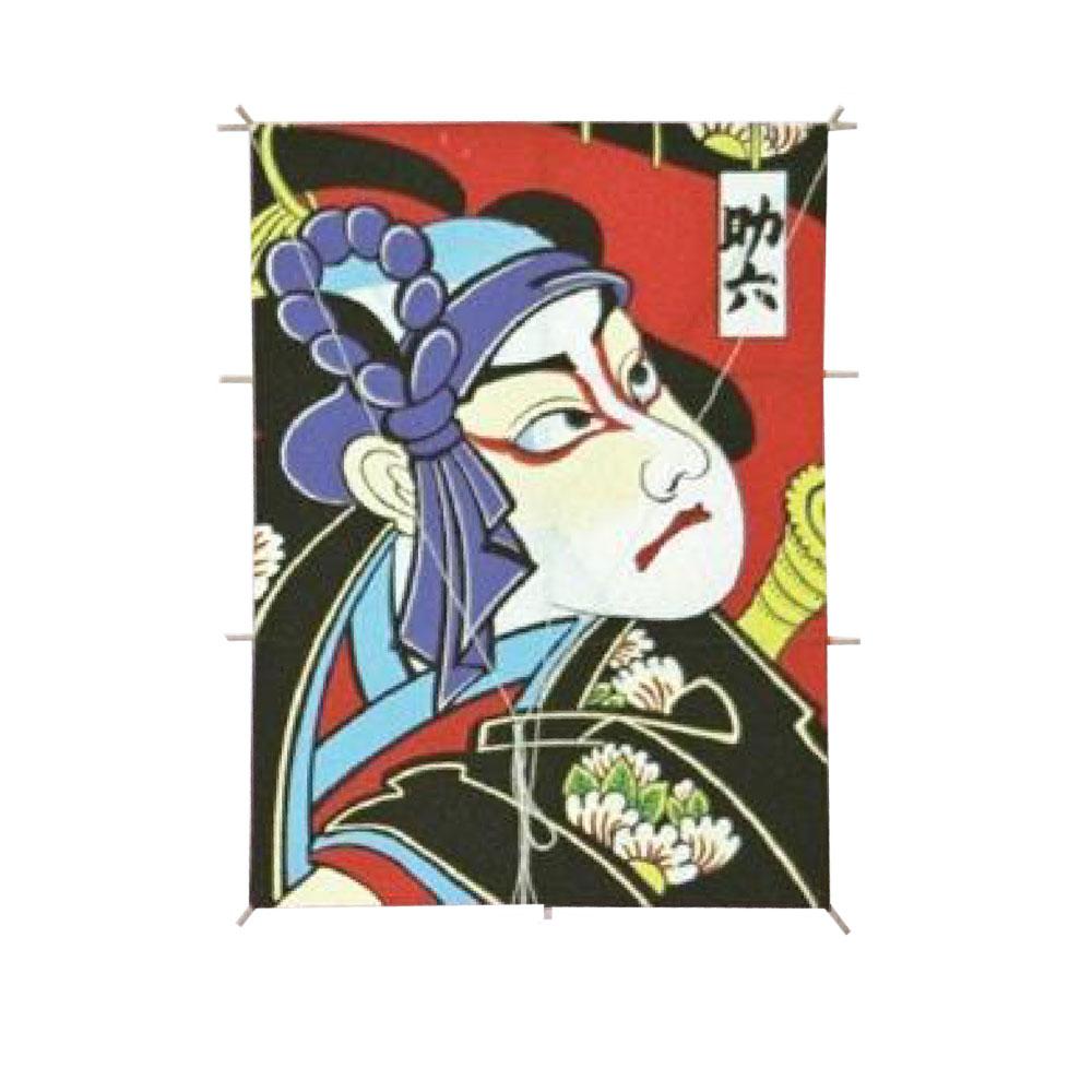 角凧 助六【正月商品】