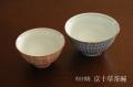 京十草茶碗