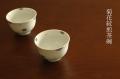 菊花紋煎茶碗
