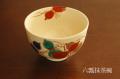 六瓢抹茶碗