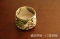 織部華紋抹茶碗