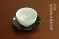 青白磁唐草彫煎茶碗
