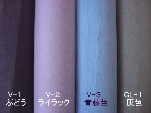 オクサ(玉紗):紫色系