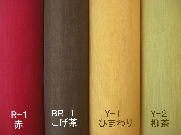 オクサ(玉紗):赤茶色系