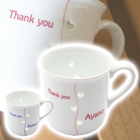 有田焼名入れマグカップ 水晶彫ハートライン 木箱入り コーヒーカップ