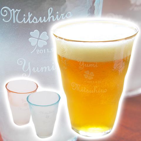 ビアグラス 手づくりビアグラス(L) [名前入れ酒器の贈り物]