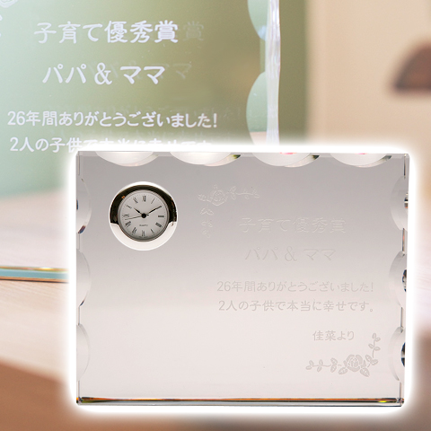クリスタル時計 Rカットは結婚式での両親への贈り物におすすめ