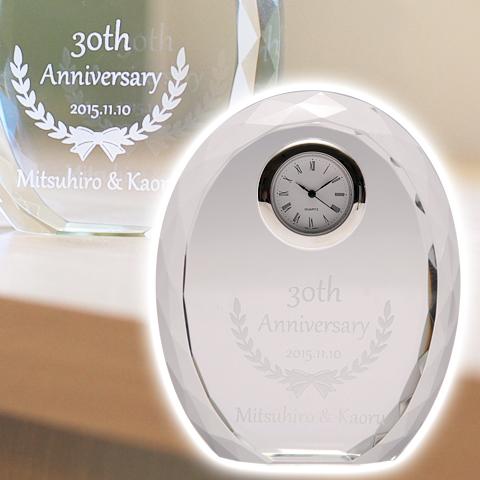結婚記念日や誕生日・退職祝いの記念品にクリスタル時計 ダイヤカット