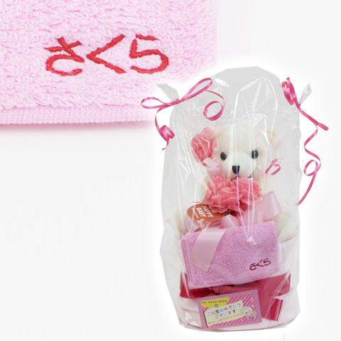 パッピーベアー おむつケーキ1段 名入れ刺繍ポケットタオル付 ピンク・出産祝い
