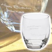 名入れグラスサージュはご両親への誕生日や結婚祝いの記念品に