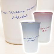 萩焼 つぼみ 名入れペアフリーカップは結婚・記念日のお祝いギフトに最適