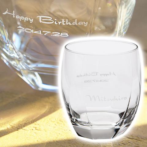 誕生日プレゼントや結婚祝いなどお祝いシーンで活躍する名入れグラスサージュ