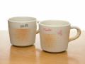 数量限定商品 Cloverペアマグカップ