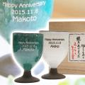 美濃焼 緑白いろどりペアワインカップは結婚記念日や結婚祝いなどにオススメ