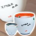 有田焼湯呑 恋つばき 和食器・陶器のサプライズプレゼント