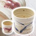還暦祝いやご両親への贈り物に信楽焼の名入れロックカップ