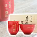 還暦祝いのプレゼントや長寿のお祝いに名入れ長寿祝い 茶碗・湯呑みセット朱色