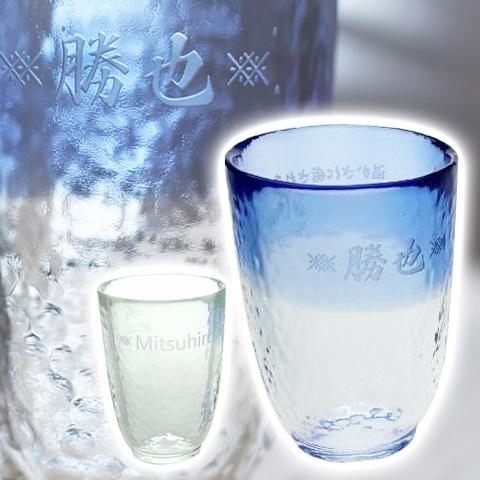 お湯割り焼酎グラス【津軽びいどろ】 じょうぶな耐熱ガラス! 父の日プレゼントにも