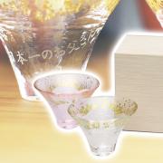 上質な結婚祝いの贈り物に名入れ冷酒杯揃え 富士山