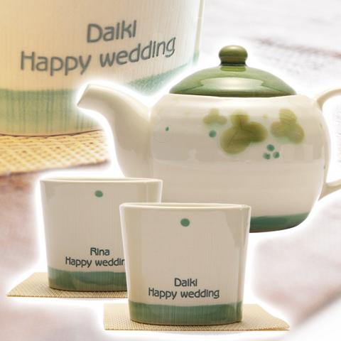 祖父母への贈り物などに名入れ瀬戸焼 ぶどう茶の間セット