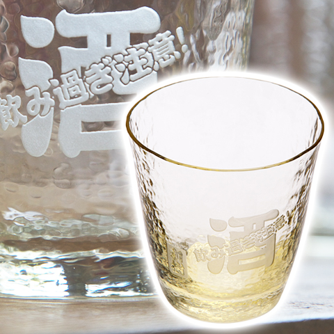 米寿祝いや還暦祝いに名入れオンザロックグラス 高瀬川琥珀