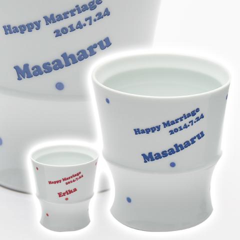 おじいちゃん・おばあちゃんへの贈り物に有田焼 水玉フリーカップ