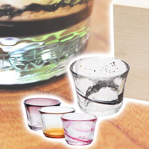 祖父母への贈り物などに名入れ日本酒グラス 津軽びいどろ 木箱入り