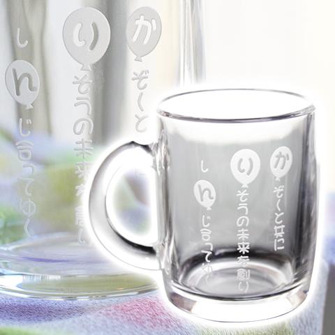 おばあちゃんへの贈り物になまえポエムガラスマグカップ