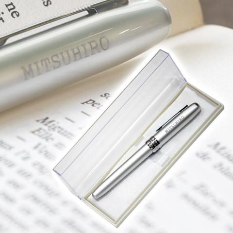 父親・祖父への贈り物などに名入れ万年筆 プラチナ