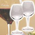 両親や祖父母への特別なギフトに名入れペアワイングラス ブルゴーニュ